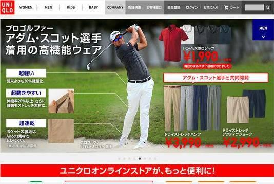 日本网站设计建设有什么特点!