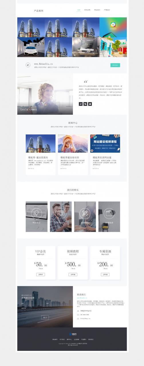 高端大气HTML5 响应式精致商务企业官网网站织梦dedecms模板源码